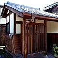20犬山城下町舊磯部邸克用洗手間.jpg