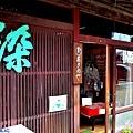 27山城下町商店織樂屋あさのや.jpg