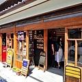 31犬山城下町犬山革工坊.jpg