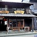 39犬山城下町愛知北エフエム放送.jpg