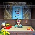 40犬山城下町店鋪展示わんまる娃娃.jpg