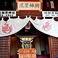 10三光稻荷神社神轎.jpg