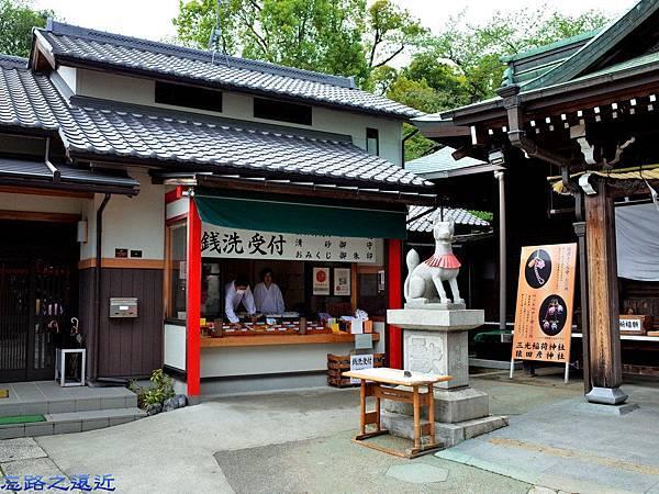 12三光稻荷神社受付處.jpg