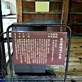 10犬山城天守閣結構說明.jpg