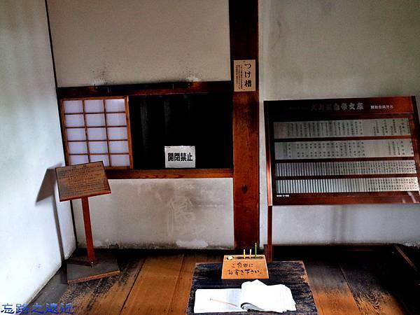 11犬山城天守閣附櫓.jpg