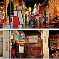 43犬山昭和橫町