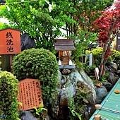 22三光稻荷神社錢洗池