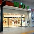 6松本站商店.jpg