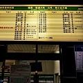 7松本往信濃大町時刻表.jpg
