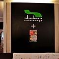 1大阪なんばCITY Shakers Cafelounge Logo.jpg