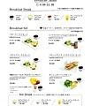 13shakers Cafelounge BF menu.jpg