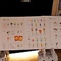 14Shakers Cafelounge menu.jpg