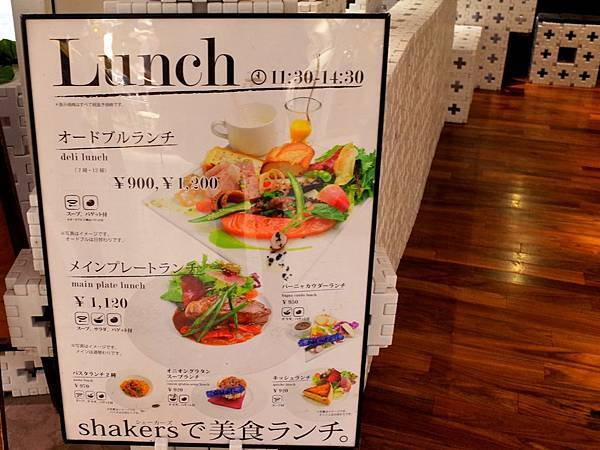 15Shakers Cafelounge lunch  menu.jpg