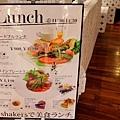15Shakers Cafelounge lunch  menu.jpg