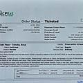 1JR Pass東日本東北票券兌換券電子檔.jpg