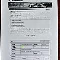 5JR東日本訂票結果
