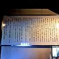 29松本城沿革.jpg