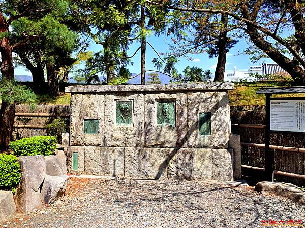 44松本城保存有功紀年碑.jpg