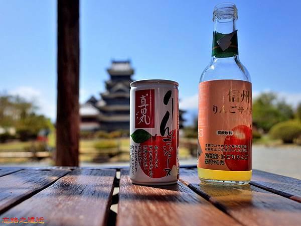 45松本城賣店蘋果汁.jpg