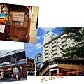 47犬山城下町