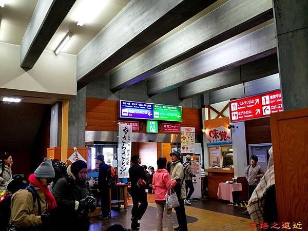 28黑部立山室堂站.jpg