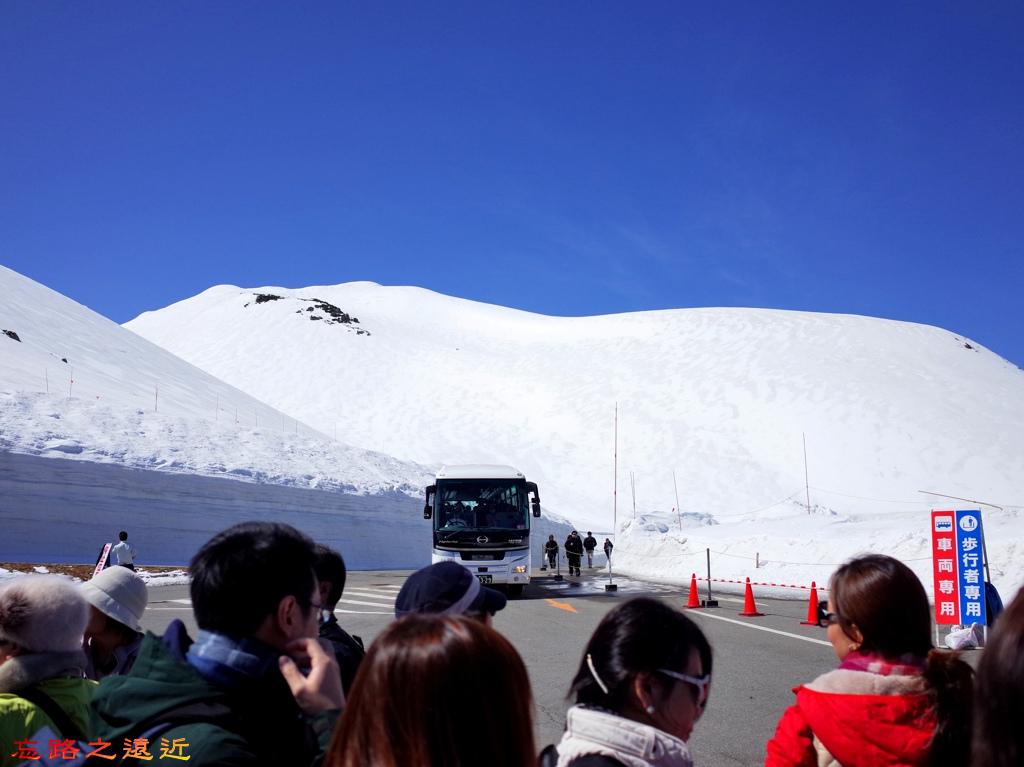 32黑部立山雪之大谷起點.jpg