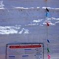 37黑部立山雪之大谷雪壁形成說明.jpg