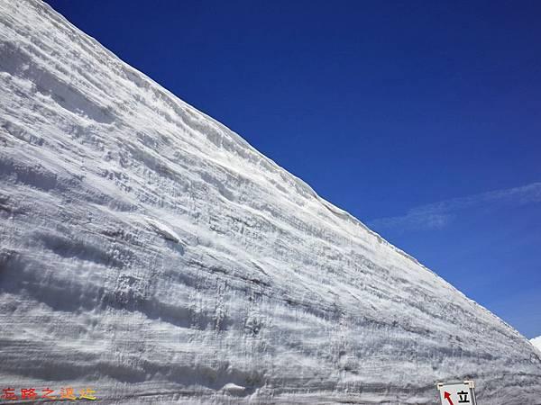 40黑部立山雪之大谷最高點.jpg