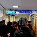 46黑部立山美女平斜面電車站.jpg