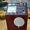 2富山城址公園前說明機器.jpg