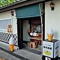 14富山松川茶屋.jpg