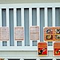 15富山松川茶屋出售甜點.jpg