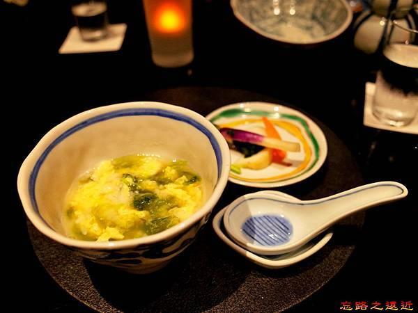 97無何有晚餐-食事-雜炊.jpg