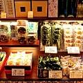 14風月堂なんばCITY店賣物.jpg