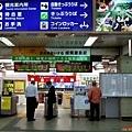 1加賀溫泉站.jpg