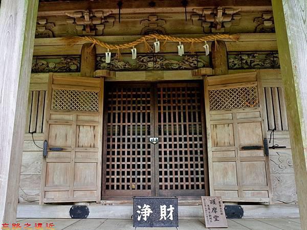 25那谷寺護摩堂-1.jpg