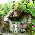 29那谷寺往奇岩遊仙境階梯.jpg