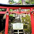 35那谷寺往稻荷神社階梯.jpg