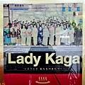 47Lady Kaga廣告.jpg