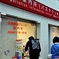2JR金澤站巴士售票口.jpg