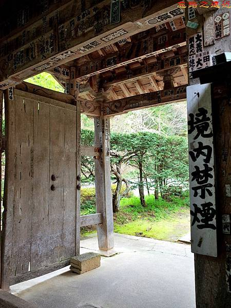 9安樂寺山門-1.jpg