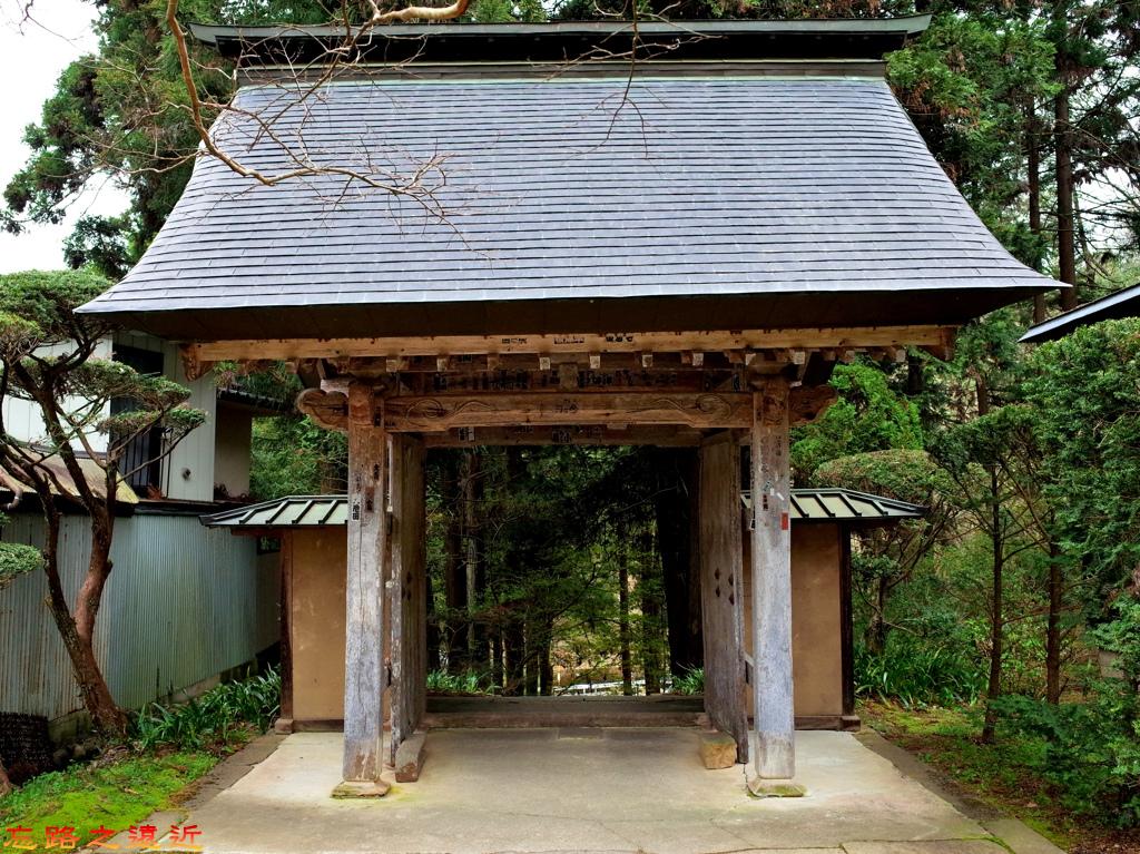 10安樂寺山門-2.jpg