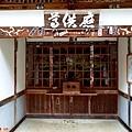11安樂寺十六羅漢堂.jpg