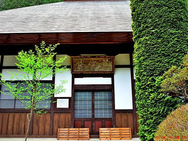 14安樂寺選佛堂.jpg