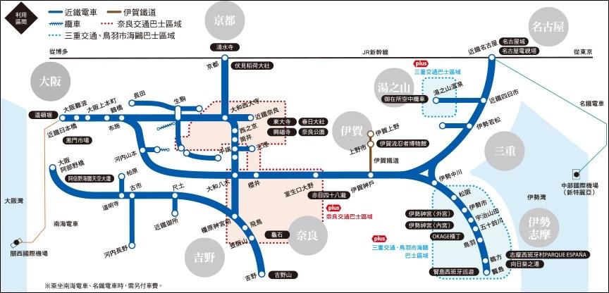 krpwide_map