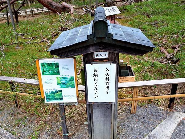 11常樂寺入山料投入口.jpg