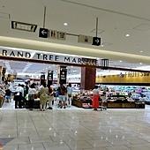 22武藏小杉Grand Tree 超市.jpg