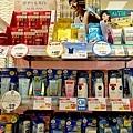 27武藏小杉Grand  Tree  藥妝店.jpg