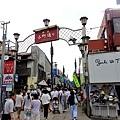 3鎌倉小町通商店街-2.jpg