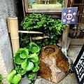 4鎌倉小町通商店街和紙店社頭.jpg